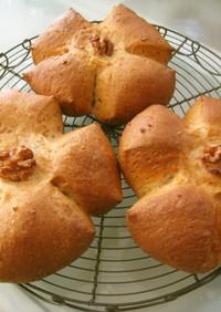 お食事パンになる シンプルnaくるみパン