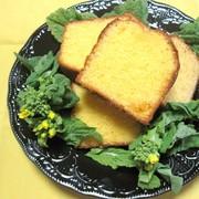 あまった卵黄で★簡単!黄金の菜の花ケーキの写真