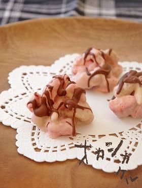 バレンタイン☆甘酸っぱいピンクのチョコ