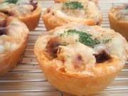 鹿肉ミンチで☆ボロネーゼのパイの写真