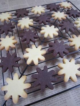 *サクサク&ほろほろアーモンドクッキー*