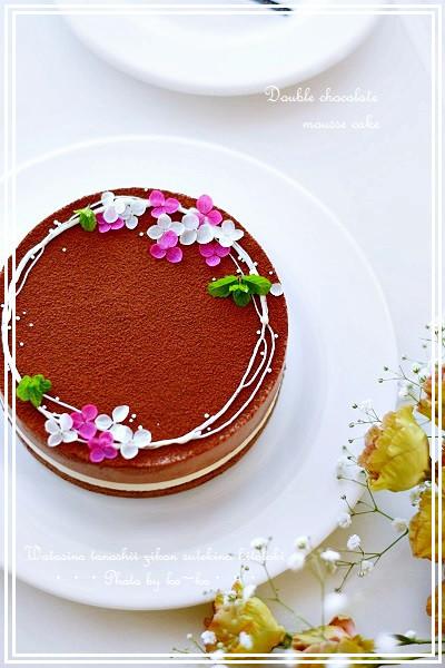 ♡ダブルチョコムースケーキ♡