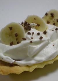 チョコレートバナナタルト