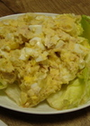ツナポテサラダ
