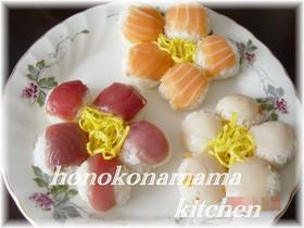 ひなまつり✿お祝いに✿手まり寿司のお花
