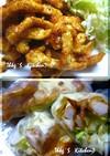 ムネ肉サクッと♥我が家の『甘辛チキン』