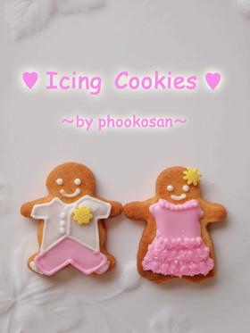 型抜きクッキー&アイシングクッキー