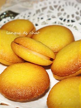 全卵でラングドシャ風クッキー