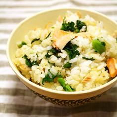 菜の花と鮭の混ぜご飯