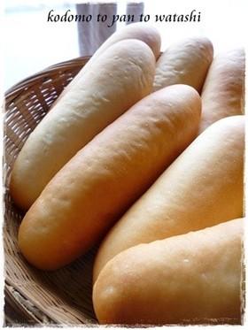 ホットドック用パン