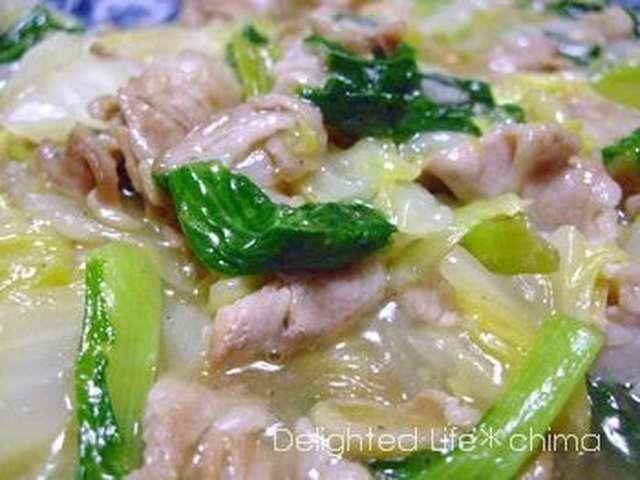 白菜とチンゲン菜の豚バラ塩あんかけ By Chima クックパッド