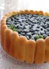 2層ブルーベリーチーズケーキシャルロット