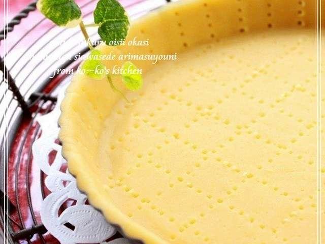 タルト 生地 レシピ