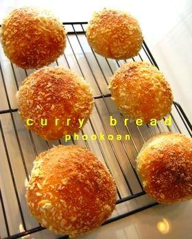 小さな焼きカレーパン