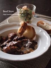 とろとろ牛スネ肉のビーフシチューの写真