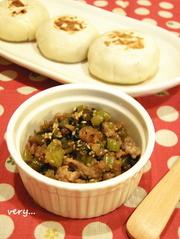 「おやき」の具 ❖ 野沢菜と豚肉 ❖の写真