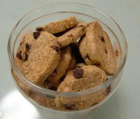 グラハム粉たっぷりのチョコチップクッキー