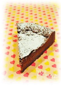 ◆チョコなし★ココアでガトーショコラ◆