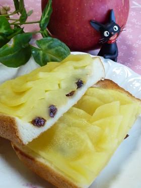 まるでアップルパイな贅沢トースト☆朝食に