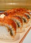 ☆★鰻の押し寿司★☆