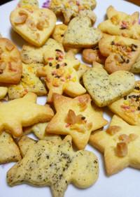 シンプル簡単 基本型ぬきクッキー