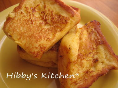 忙しい朝でもおいしいフレンチトースト*