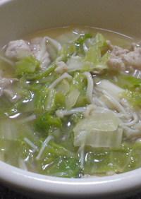 豚こま白菜の中華スープ残り物野菜をどうぞ