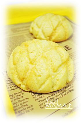 ◆HBで簡単!サクッふわっ★メロンパン◆