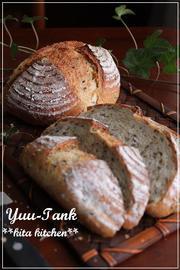 香ばしい☆ハニーごまパン~カンパーニュの写真
