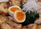 絶品の鶏叉焼(鶏チャーシュー)♪