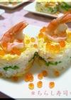 簡単♪ケーキのような『ちらし寿司』