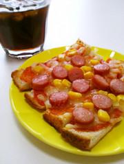 パン耳でサックサク〜☆簡単ピザトーストの写真