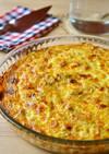 トルコ家庭料理☆ポロ葱のキッシュ