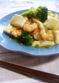 海老と豆腐のピリ辛炒め♪