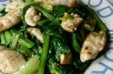 鶏ササミと小松菜の香味炒め