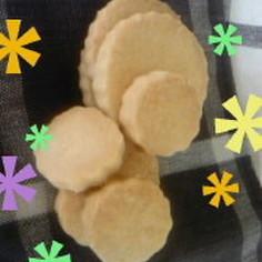 サブレなクッキー☆