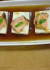 オシャレな湯豆腐