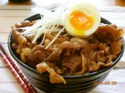 帯広豚丼~豚こまだから大盛りで!の写真