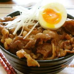帯広豚丼~豚こまだから大盛りで!