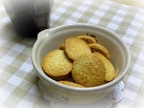 HCMで♪ サクサククッキー