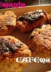 健康的なオヤツ☆おから・佃煮クッキー