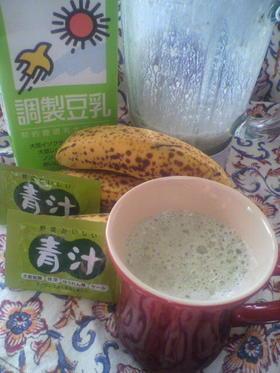 ハマる豆乳バナナ青汁断食ドリンク