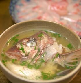 真鯛の潮汁(アラ汁)