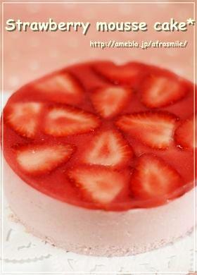 ふわふわ☆苺のムースケーキ♪