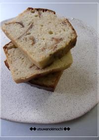 練乳とドライいちごのパウンドケーキ★