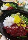 マグロとイカの海鮮納豆丼