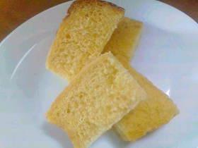 にんじん食パン(HB使用)