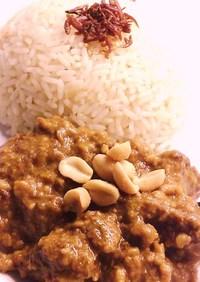 ビーフレンダン 美味しいマレーシア料理