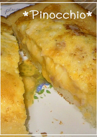 ベーコン*チーズ*卵の❀朝食トースト