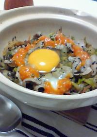 ラクチン♪ミニ土鍋で、石焼ビビンバ☆